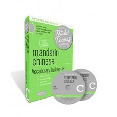 Mandarin Chinese Vocabulary Builder+ (Learn Mandarin Chinese with the Michel Thomas Method) (Michael Thomas Method)
